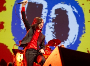 Primal Scream at MIT